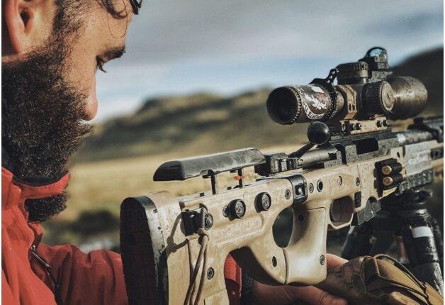 Do-Long-Guns-Need-To-Be-Registered-In-California.jpg